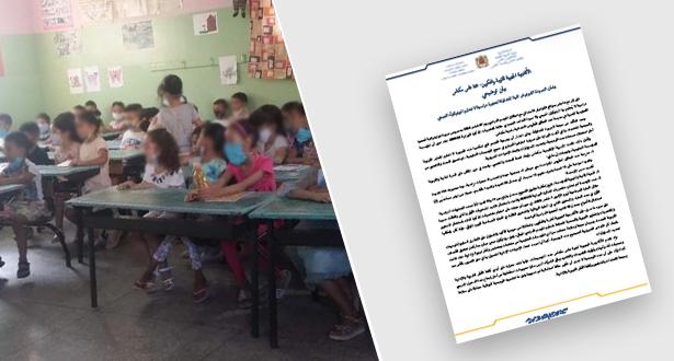 وزارة التربية الوطنية تكشف بعض تفاصيل الصورة الفوتوغرافية المتداولة للحجرة الدراسية المكتظة