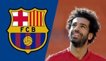 تطورات جديدة في صفقة محتملة لانتقال صلاح إلى برشلونة