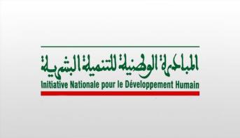 اللجنة الجهوية للمبادرة الوطنية للتنمية البشرية تصادق على برمجة اعتمادات الشطر الثاني لـ 2019 لدعم مشاريع تنموية