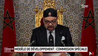 Modèle de développement: commission spéciale