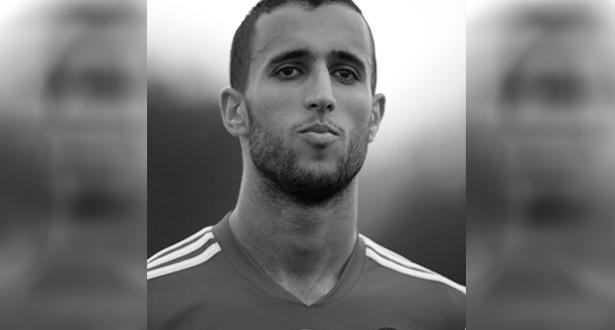 وفاة اللاعب الدولي المغربي السابق محمد أبرهون