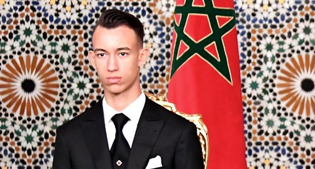 """ولي العهد الأمير مولاي الحسن ينال شهادة الباكالوريا بميزة """"حسن جدا"""""""