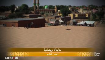 مناجاة رمضانية > مناجاة رمضانية .. الحلقة 27