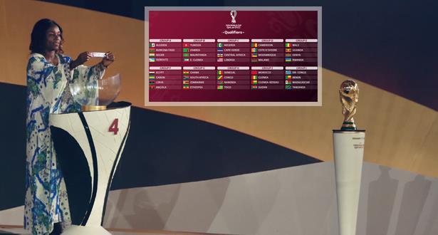 مونديال 2022 .. المجموعات الكاملة