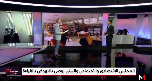 منتدى الصباحيات .. تراجع كبير في مستويات القراءة بالمغرب