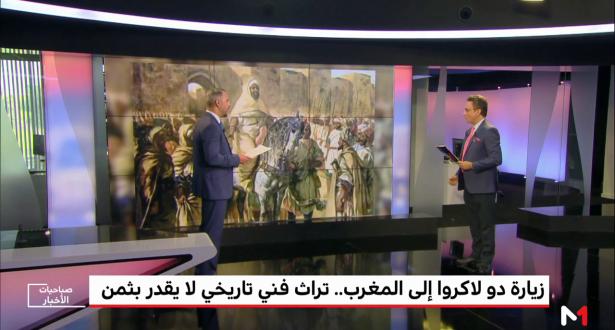 زيارة دو لاكروا إلى المغرب.. تراث فني تاريخي لا يقدر بثمن