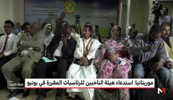 موريتانيا: استدعاء هيئة الناخبين للرئاسيات المقررة في يونيو