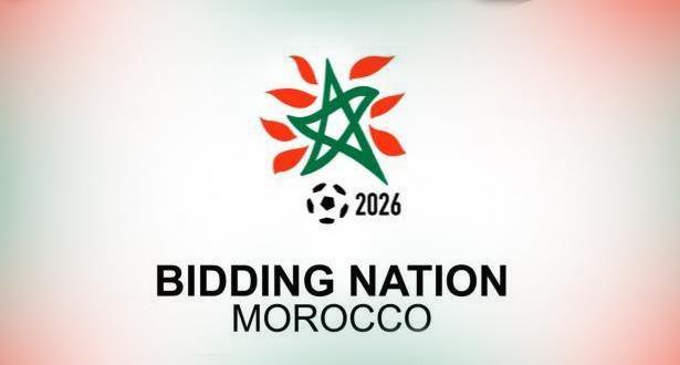 دعم ترشيح المغرب لتنظيم نهائيات كأس العالم 2026 خلال حفل فني بالعاصفة البلغارية صوفيا