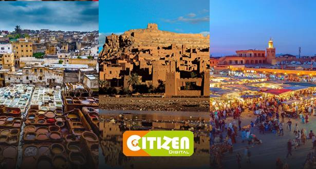 """صحيفة كينية: """"المغرب بلد الجمال الأخاذ والإمكانات الهائلة"""""""