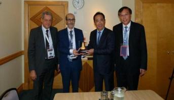 توقيع اتفاقية توأمة بين مدينتي فاس وشيان الصينية