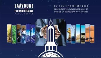 العيون تحتضن منتدى المغرب- فرنسا للأعمال نونبر القادم
