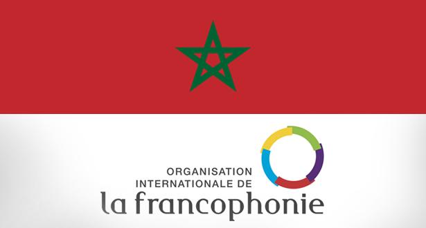 تعيين المغرب عضوا في البعثة رفيعة المستوى للمنظمة الدولية للفرانكفونية إلى مالي