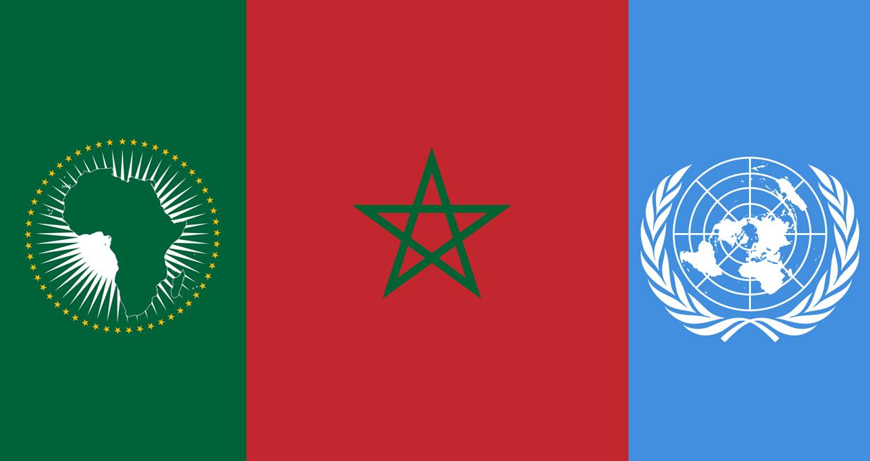 المغرب فاعل أساسي إقليميا ، قاريا ودوليا