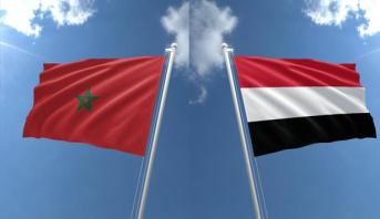 جمهورية اليمن تعرب عن دعمها لجهود المغرب من أجل حل سياسي عادل ودائم لقضية الصحراء المغربية