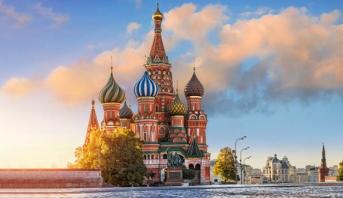 موسكو ضمن قائمة أكثر مدن العالم الـ50 ابتكارا