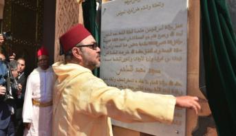 أمير المؤمنين يأذن بفتح 20 مسجدا في وجه المصلين تم بناؤها أو أعيد بناؤها أو ترميمها