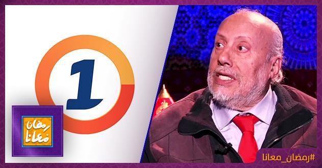 عبد القادر مطاع يتذكر ماذا قاله بالحرف في افتتاح إرسال إذاعة ميدي1