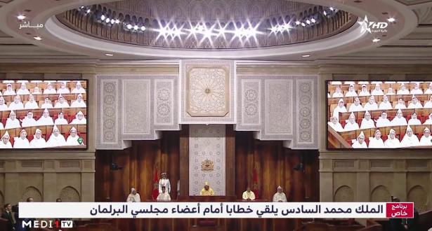 الملك محمد السادس : الحكومة مطالبة بمخططات مضبوطة والبرلمانيون مسؤولون عن جودة القوانين
