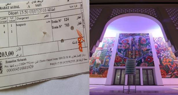 تذكرة قطار كافية لدخول معرض الفن الانطباعي