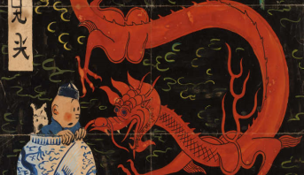 Tintin: le Lotus bleu d'Hergé aux enchères, record attendu