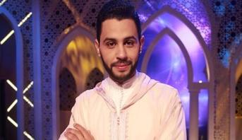 المغربي معاد بوكيوض يتوج بلقب منشد الشارقة 11
