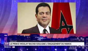 7ème art: le Prince Moulay Rachid souligne l'engagement du Maroc