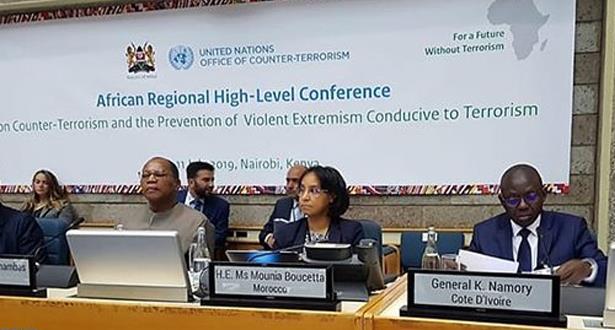 بوستة: المغرب منخرط بعزم في تعزيز مقاربة التعاون الشاملة والمتماسكة على المستوى القاري في مكافحة الإرهاب