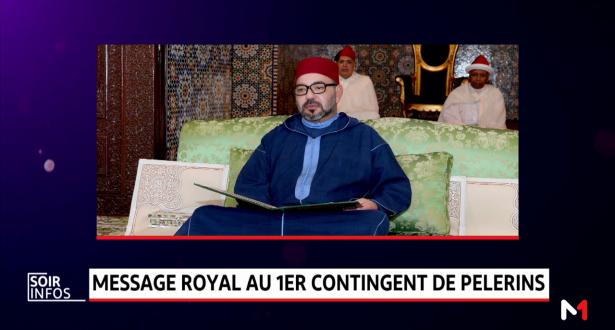 Message royal au 1er contingent de pèlerins marocains
