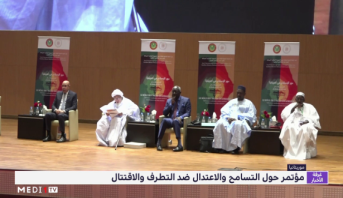 موريتانيا .. مؤتمر حول التسامح ونبذ التطرف والاقتتال