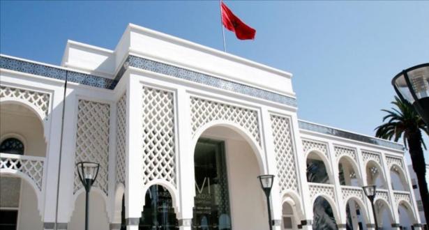 المؤسسة الوطنية للمتاحف تدين انتحال هوية المؤسسة ورئيسها لاقتناء قطع فنية