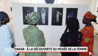 Dakar: à la découverte du Musée de la Femme Henriette-Bathily