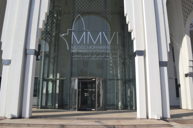 تمديد أوقات زيارة متحف محمد السادس للفن الحديث والمعاصر