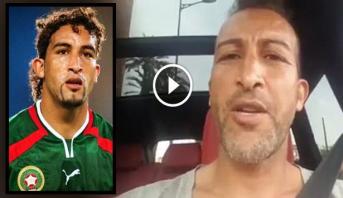 فيديو.. مصطفى حجي يتحدث عن فرص المغرب لاحتضان مونديال 2026