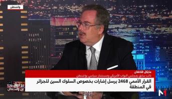 مع المغرب من واشنطن > تطورات قضية الصحراء المغربية