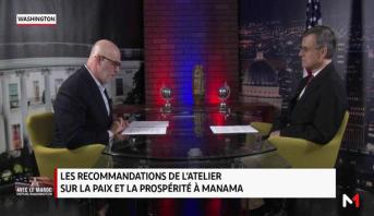Avec Le Maroc depuis Washington > La réalité du Maroc 20 ans après l'accession du Roi Mohammed VI au trône