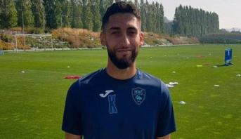 """الدوري الفرنسي للدرجة الثانية.. نبيل عليوي ينضم لنادي """"لوهافر"""" الرياضي لأربعة مواسم"""