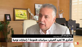 نبيل بنعبد الله: الملك محمد السادس قاد مسلسل الإصلاح في كل المجالات