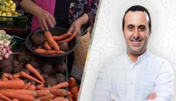 شراء الأغذية .. عادات وتصرفات خاطئة يجب تفاديها بحسب نبيل العياشي