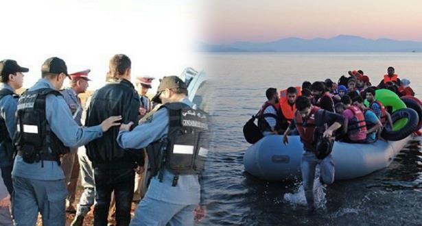 نتيجة بحث الصور عن الهجرة السرية