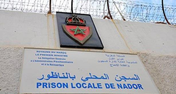 إدارة السجن المحلي بالناظور تنفي تعرض سجين للاعتداء