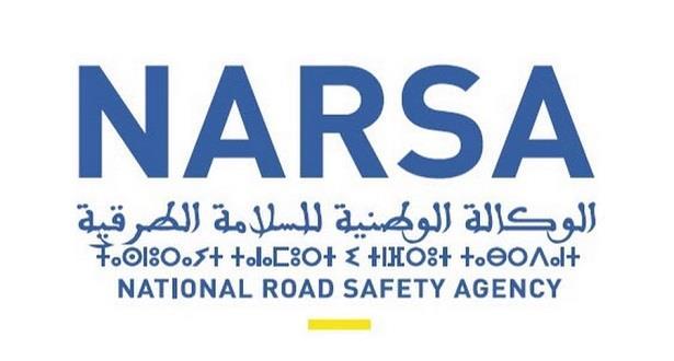 نارسا: تعليق الخدمات المقدمة بمركز تسجيل السيارات بمراكش حتى إشعار آخر