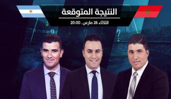 المغرب – الأرجنتين .. القسم الرياضي لميدي1تيفي يتوقع نتيجة المباراة