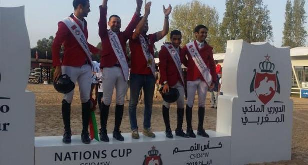 الدوري الملكي المغربي للقفز على الحواجز : المنتخب المصري يفوز بلقب كأس الأمم 2019