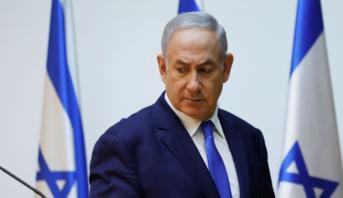 """الانتخابات الإسرائيلية .. نتانياهو يقر بفشله ويدعو لتشكيل """"حكومة وحدة"""""""