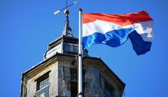 هولندا تعلن موعد رفع حظر السفر إلى بعض الدول الأوروبية