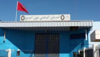 """إدارة سجن عكاشة تكشف حقيقة الاتصال مع السجينة ضحية فيديو """"المساوية"""""""