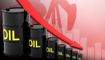 تراجع أسعار النفط في ظل ترقب تفاصيل بشأن محادثات التجارة بين واشنطن وبكين