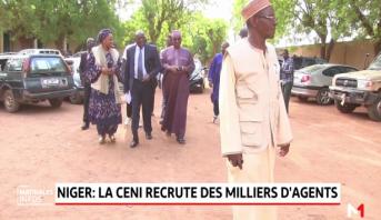 Niger: préparation des élections présidentielles et législatives 2021