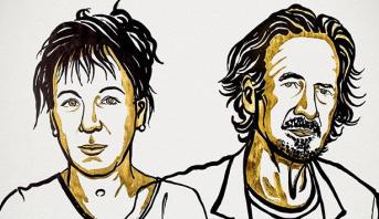 الأكاديمية السويدية تعلن عن الفائزين بجائزة نوبل للأدب لعامي 2018 و 2019