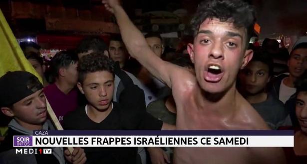 Gaza: nouvelles frappes israéliennes ce samedi